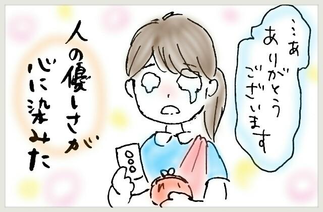 f:id:yuruyakanasakamichi:20170627144929j:image