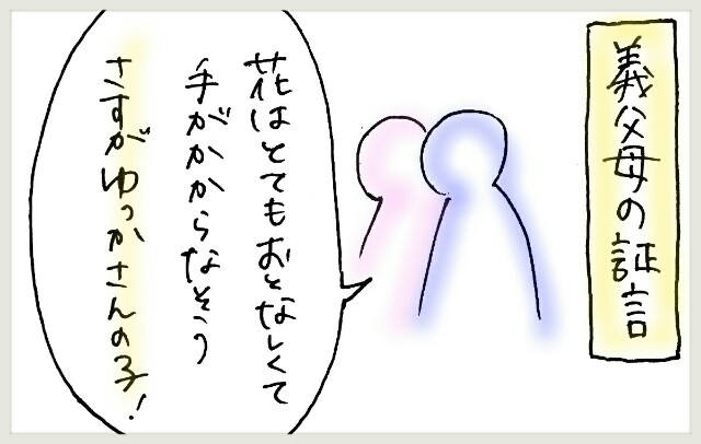 f:id:yuruyakanasakamichi:20170627145042j:image