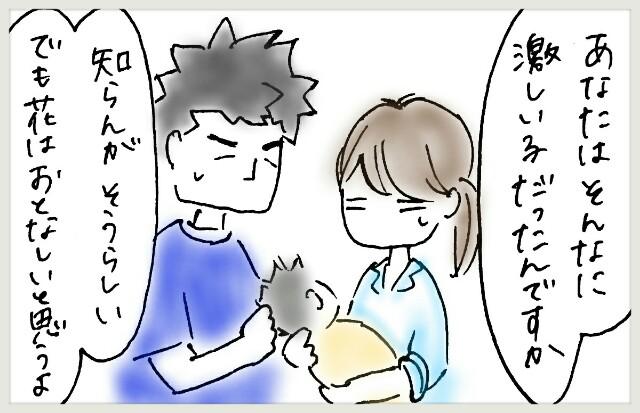 f:id:yuruyakanasakamichi:20170627145101j:image