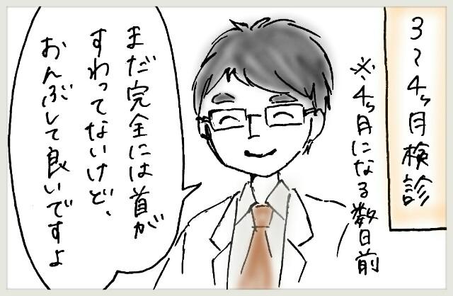 f:id:yuruyakanasakamichi:20170629125236j:image