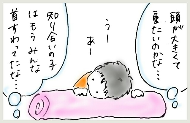 f:id:yuruyakanasakamichi:20170629125305j:image