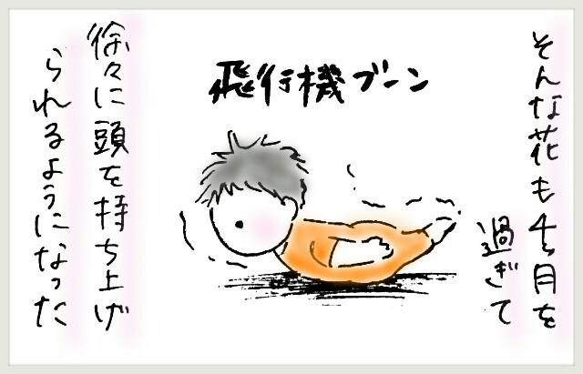 f:id:yuruyakanasakamichi:20170629125317j:image
