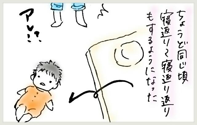 f:id:yuruyakanasakamichi:20170629125328j:image