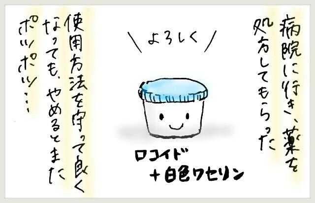 f:id:yuruyakanasakamichi:20170629125437j:image