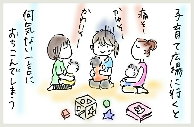 f:id:yuruyakanasakamichi:20170629125449j:image