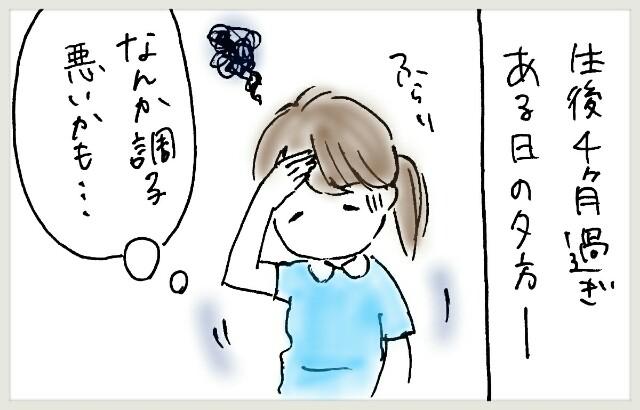f:id:yuruyakanasakamichi:20170629125551j:image