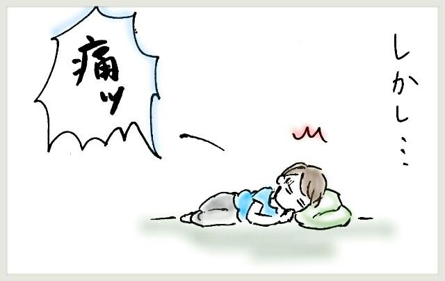 f:id:yuruyakanasakamichi:20170629125612j:image