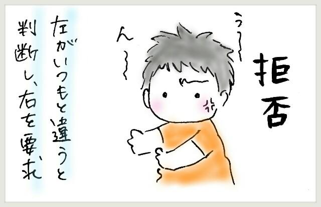 f:id:yuruyakanasakamichi:20170629125759j:image
