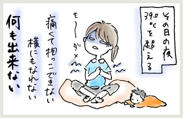 f:id:yuruyakanasakamichi:20170629125806j:image