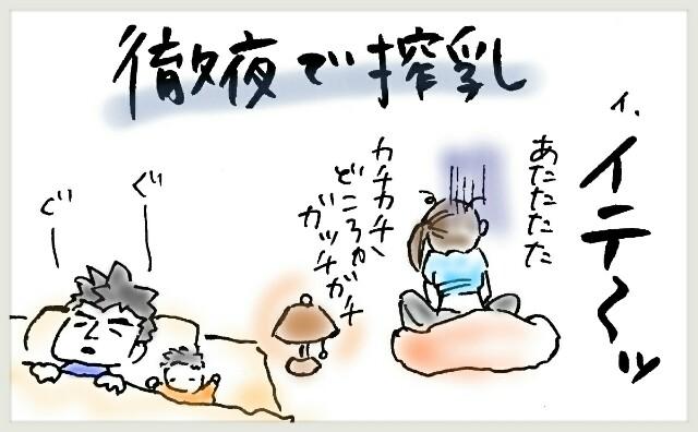 f:id:yuruyakanasakamichi:20170629125814j:image