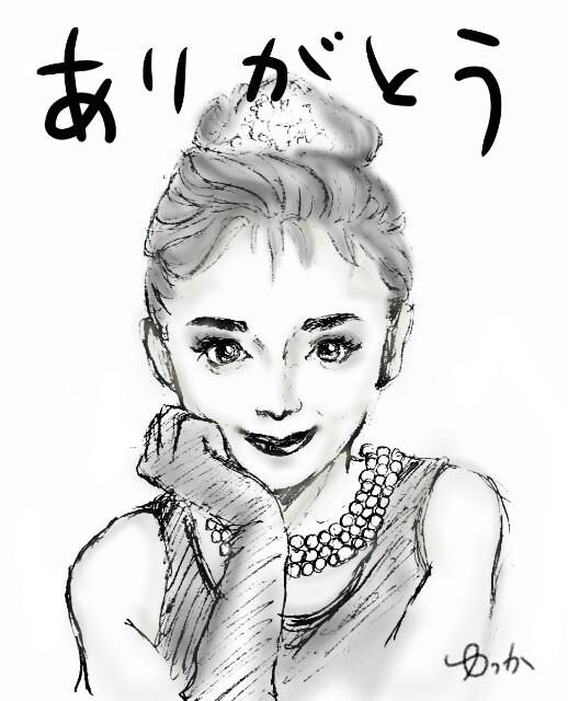 f:id:yuruyakanasakamichi:20170629223956j:image