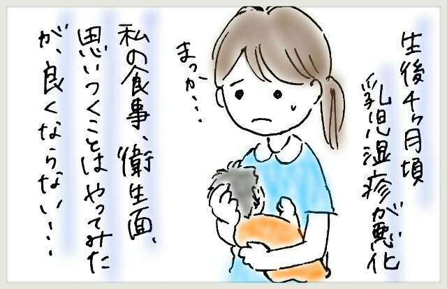 f:id:yuruyakanasakamichi:20170702115624j:image