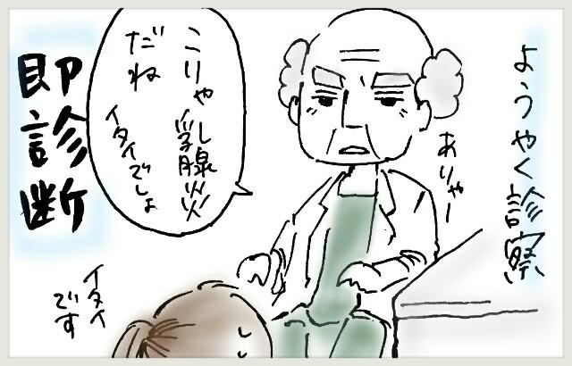 f:id:yuruyakanasakamichi:20170702200634j:image