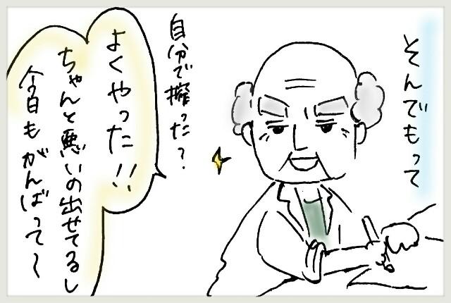 f:id:yuruyakanasakamichi:20170702200645j:image