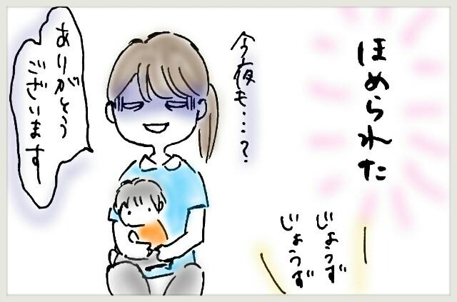 f:id:yuruyakanasakamichi:20170702200657j:image
