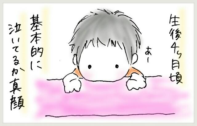 f:id:yuruyakanasakamichi:20170702202328j:image