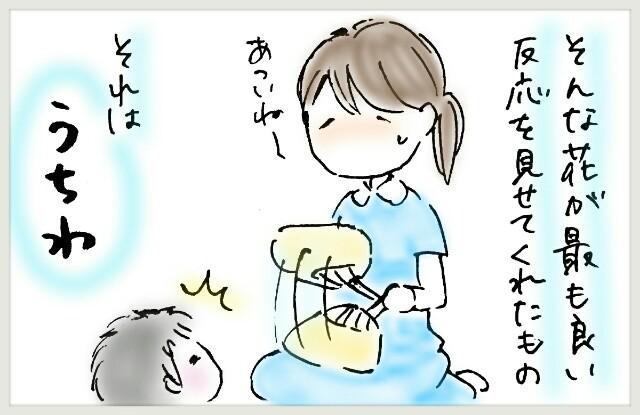 f:id:yuruyakanasakamichi:20170702202352j:image