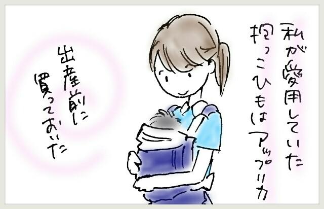 f:id:yuruyakanasakamichi:20170704233638j:image