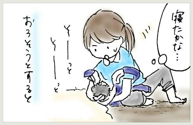 f:id:yuruyakanasakamichi:20170704233651j:image