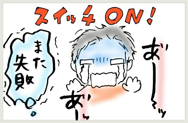 f:id:yuruyakanasakamichi:20170704233708j:image