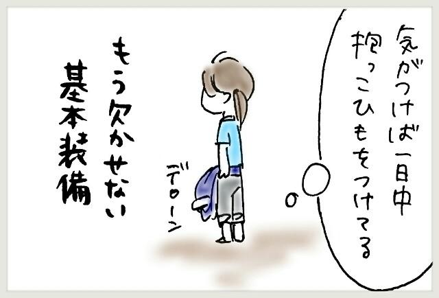 f:id:yuruyakanasakamichi:20170704233720j:image