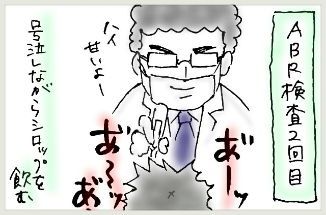 f:id:yuruyakanasakamichi:20170704233803j:image