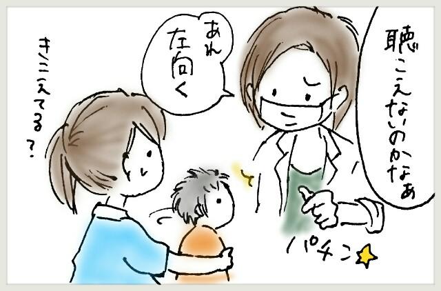 f:id:yuruyakanasakamichi:20170704233835j:image