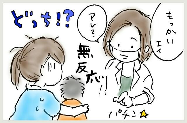 f:id:yuruyakanasakamichi:20170704233846j:image