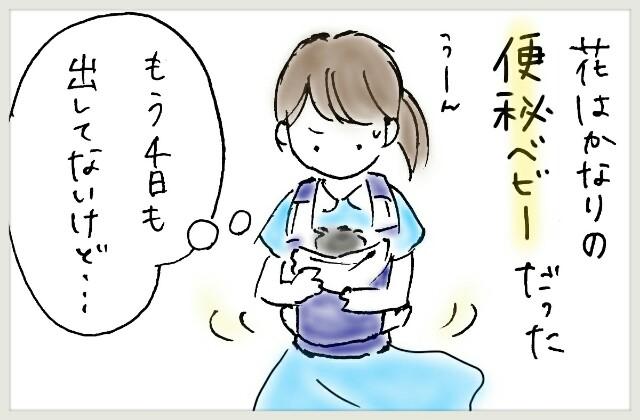 f:id:yuruyakanasakamichi:20170704233936j:image