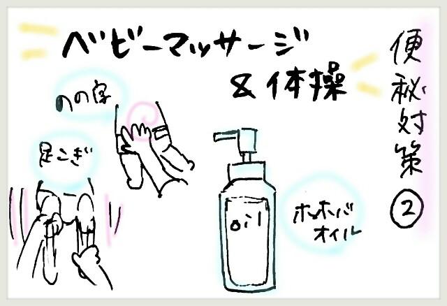 f:id:yuruyakanasakamichi:20170704234000j:image