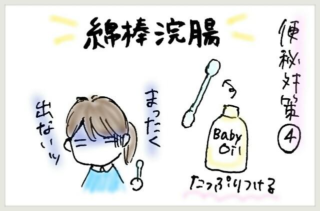 f:id:yuruyakanasakamichi:20170704234020j:image