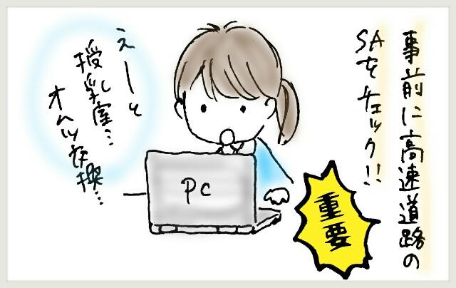 f:id:yuruyakanasakamichi:20170704234116j:image