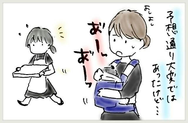f:id:yuruyakanasakamichi:20170704234145j:image
