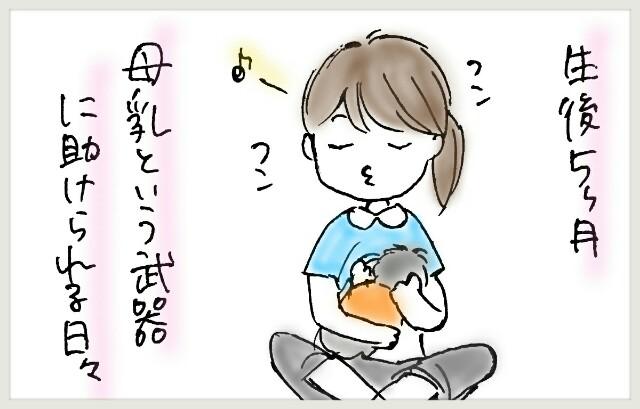 f:id:yuruyakanasakamichi:20170711110717j:image