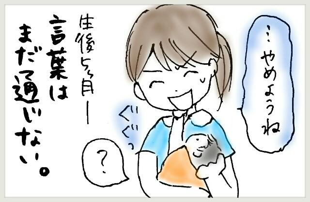 f:id:yuruyakanasakamichi:20170711110757j:image