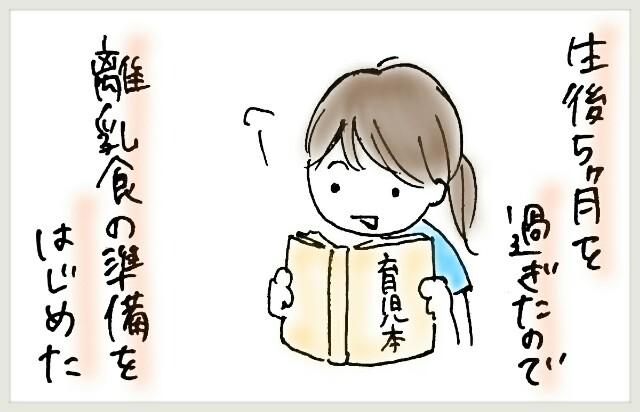 f:id:yuruyakanasakamichi:20170712134245j:image