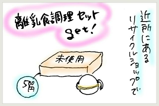 f:id:yuruyakanasakamichi:20170712134305j:image
