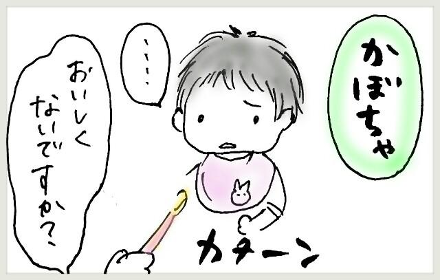 f:id:yuruyakanasakamichi:20170712134343j:image