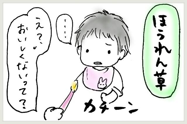 f:id:yuruyakanasakamichi:20170712134355j:image