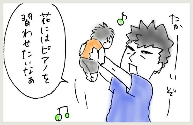 f:id:yuruyakanasakamichi:20170713160840j:image