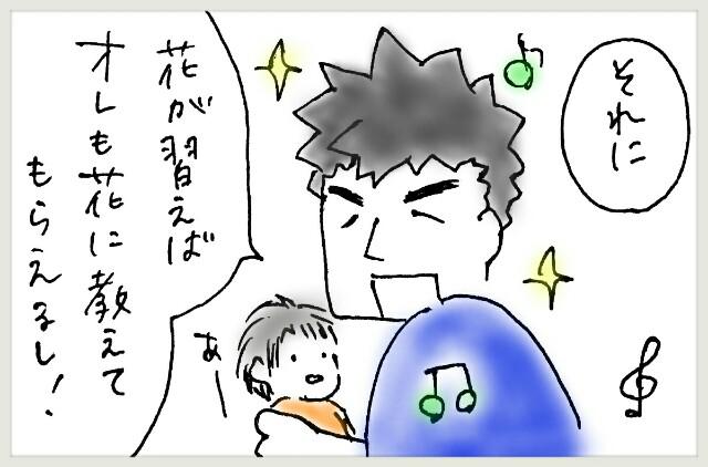 f:id:yuruyakanasakamichi:20170713160905j:image
