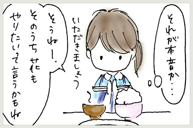 f:id:yuruyakanasakamichi:20170713160913j:image