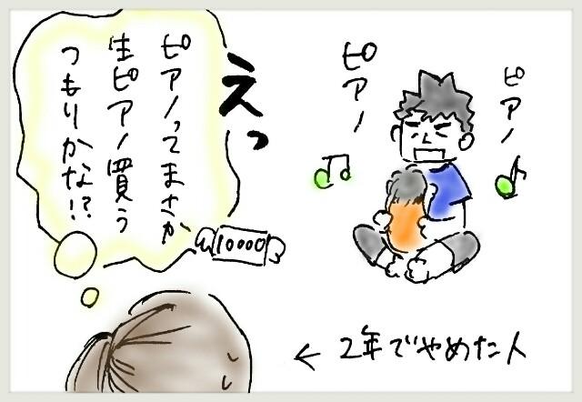 f:id:yuruyakanasakamichi:20170713160921j:image