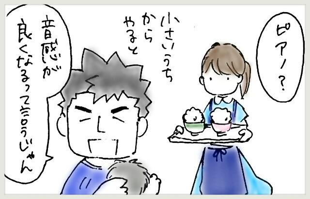 f:id:yuruyakanasakamichi:20170713163832j:image