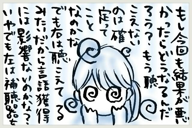 f:id:yuruyakanasakamichi:20170713215417j:image