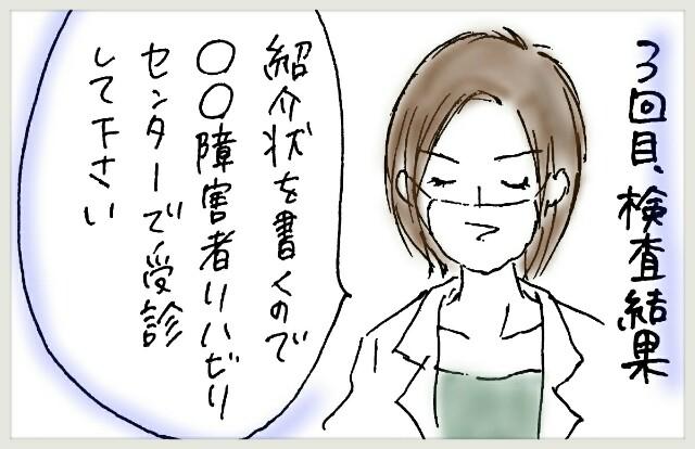 f:id:yuruyakanasakamichi:20170713215426j:image
