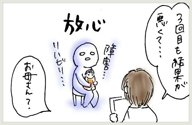 f:id:yuruyakanasakamichi:20170713215435j:image