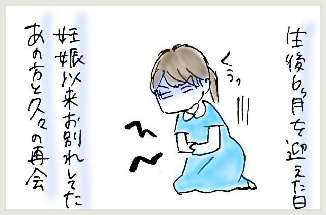 f:id:yuruyakanasakamichi:20170713215509j:image