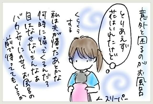 f:id:yuruyakanasakamichi:20170713215536j:image