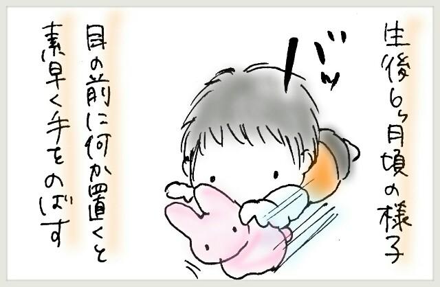 f:id:yuruyakanasakamichi:20170715114425j:image